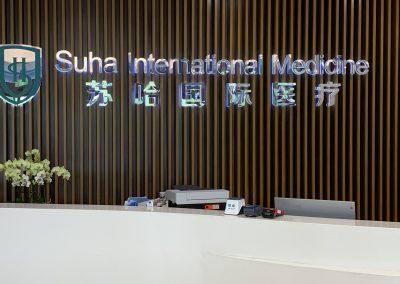 SudaHospitalcopy